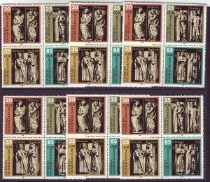 Z763 JLstamps 6 germany DDR blk,s of 4 mnh #2358a statues