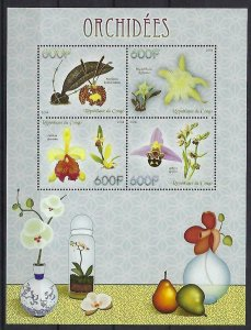Congo MNH S/S Rare Orchids 2014 4 Stamps