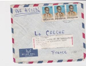 republique du zaire 1973 stamps cover ref 20431