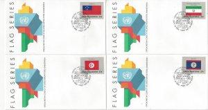 United Nations New York 528-43 FDC 1988 Flag Series Geneva Cachet