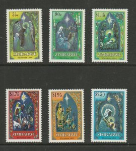 Zimbabwe 1994 Christmas Set. Pristine Unmounted Mint.