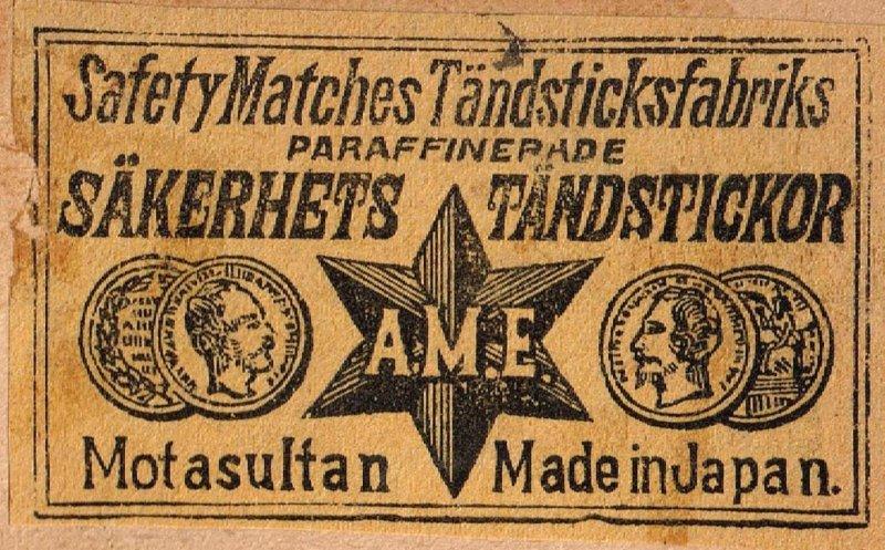 JAPAN Old Matchbox Label Stamp(glued on paper) Collection Lot #MB-2