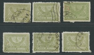 SAUDI ARABIA SCOTT# 164 LOT OF 6 FINELY USED STAMPS AS SHOWN