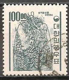 Korea #372 F-VF Used CV $3.00 (ST424)