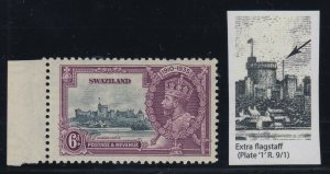 Swaziland, SG 24a, MHR Extra Flagstaff variety