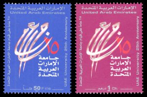 United Arab Emirates 2002 Scott #698-699 Mint Never Hinged