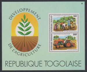 Togo Tractor Agricultural Development MS SG#MS1227