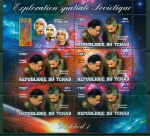 TCHAD CHAD SHEET PERF VOSKHOD 1 SOVIET SPACE EXPLORATION