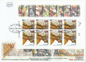 ISRAEL 2016  UN PERFORATED MARKETS IN ISRAEL SET OF 3 FDC's MINT