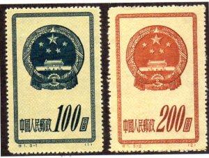 PRC 117-118 MNH BIN $4.00 CREST