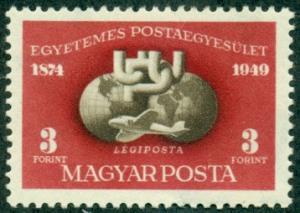 Hungary  #C81  Mint VLH  CV$27.50