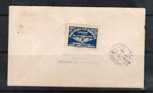 Canada #CL5b Extra Fine Used On Cover With Blue Dot Variety