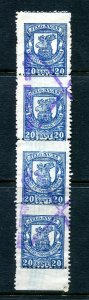 x406 - LATVIA Jelgava 1930s Municipal REVENUE Stamps Strip of 4 with Perf Shift