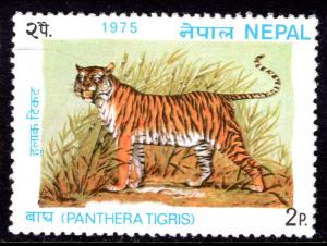 Nepal 305 Tiger MNH VF