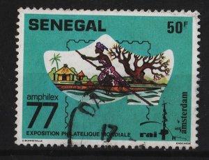 Senegal 1977 Amphilex' 77 , Amsterdam 50F (1/2) USED