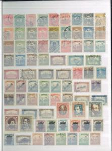 1916-1954 Hungary Mint Used Postage Stamp Album Collection Catalogue Value $350