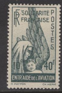 FRENCH COLONIES  B8 MNH WOMAN AND CHILD WITH WINGS ISSUE 1944