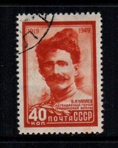 Russia  1403  used  cat $ 30.00