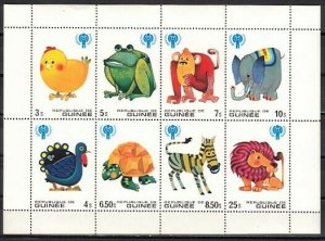 Guinea, 1979 issue. International Year of the Child sheet. Cartoon Fauna.
