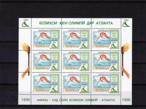 Tajikistan 1996 Atlanta Olympic Games 5 Mini-Sheetlets 99/03