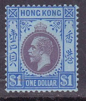 Hong Kong 1912 KGV $1. blue & violet in VF+/Mint/(*) Condition. Chalky Paper