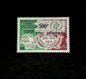 COMORES, #155, 1974, UNIVERSAL POSTAL UNION, OVPT. SINGLE, MNH, NICE,LQQK