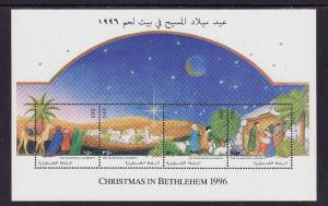D2-Palestinian Authority-Sc#60-unused NH sheet-Christmas-199