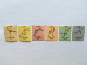 YUGOSLAVIA 1952 Olympics Games Helsinki Mint
