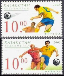2002 Kazakhstan 379-380 2002 FIFA World Cup in Japan and Korea