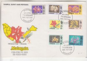 PERAK, MALAYSIA,1979 0rchids set 7,Illustrated First Day cover, Kuching, Sarawak