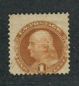 US Sc#112 M/H, Glazed Gum, Cv. $575