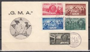 Romania, Scott cat. 759-763. Sports & Workers issue. First day Cover.