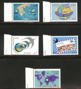 GREECE Scott 1232-1236  MNH** 1977 set