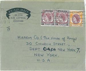 MALAYA PENANG - POSTAL HISTORY - AEROGRAMME \ AIR LETTER 1936