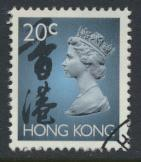 Hong Kong  SG 702b SC# 631A Used  / FU  QE II Definitive 1992-1996