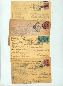 ITALY Fiume Milan Venice Early Postcards Stationery M&U (28 Items) (NT 5834