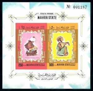 [95442] Aden Mahra State 1967 Arabian Art Miniatures Music Imperf. Sheet MNH