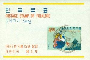 KOREA 558a-560a USED SS SCV  $18.15  BIN $9.00