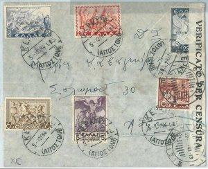 71538 - CORFU occupazione Italiana - Sass 29 + altri su BUSTA CENSURATA 1941
