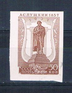 Russia 596b Used imperf Statue 1937 (R0509)