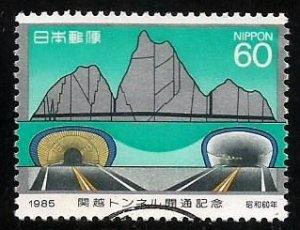 Japan #1661