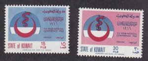 Kuwait # 319-320, Medical Conference Emblem, NH, 1/2 Cat.