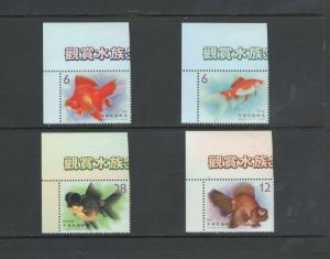 TAIWAN: ++NEW ISSUE ++   /**  Beautiful  F I S H E S **/ Set of 4 / MNH.