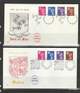 GB FDC 1971 The 4 regions first Decimal, Illus, Unaddressed on 4 covers