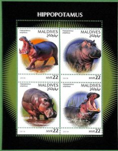 A2124 - MALDIVES, ERROR: MISPERF, MINIATURE SHEET - 2018, Hippopotamus