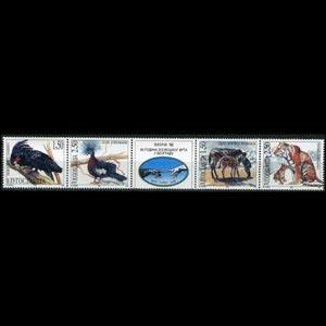 YUGOSLAVIA 1996 - Scott# 2346 Fauna Set of 4 NH