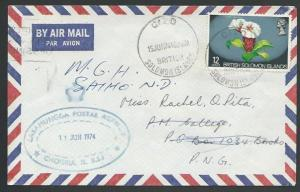 SOLOMON IS 1974 commercial cover to PNG,  SASAMUNNGA POSTAL AGENCY.........12793