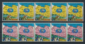 [I490] Lybia 1980 good set in strip of 5 stamps very fine MNH