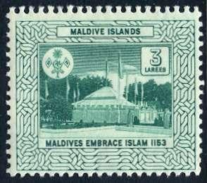 Maldive; 1964: Sc. # 134: **/MNH Single Stamp