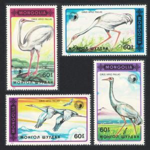 Mongolia The Japanese White-naped Crane 4v SG#2109-2112